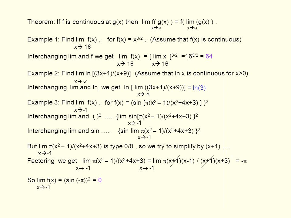 Example 1: Find lim f(x) , . x 16