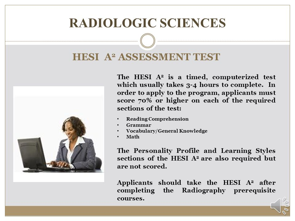 RADIOLOGIC SCIENCES HESI A2 ASSESSMENT TEST