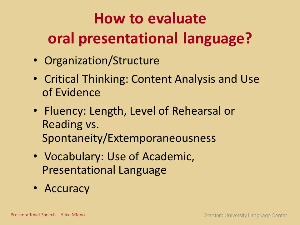 How to evaluate oral presentational language