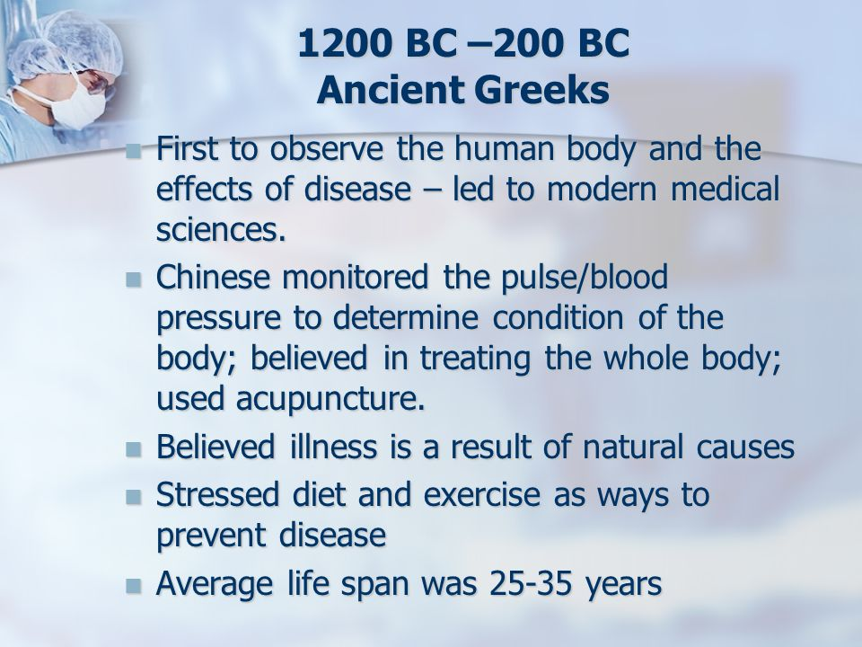 an overview of the effects of healthy diet on the human body Healthy living: effects of diet and exercise on the human body  why sleep is more important than diet | shawn stevenson on health theory  the biggest cover up in human history.