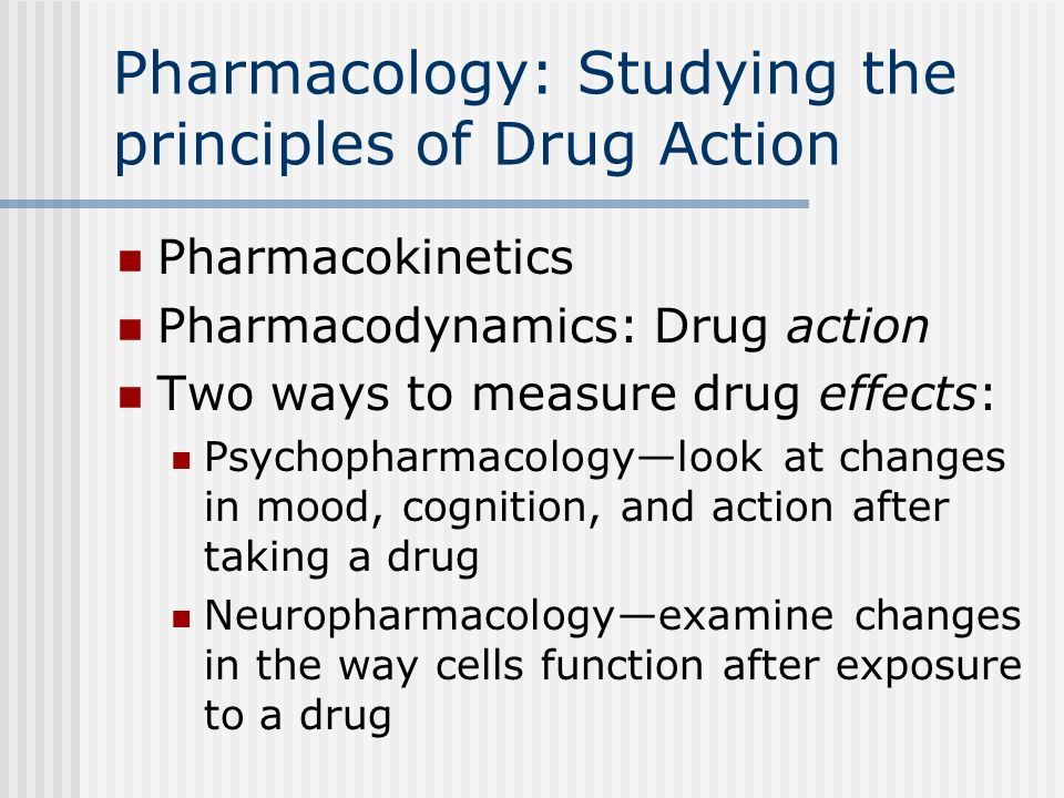 caffeine pharmacology essay