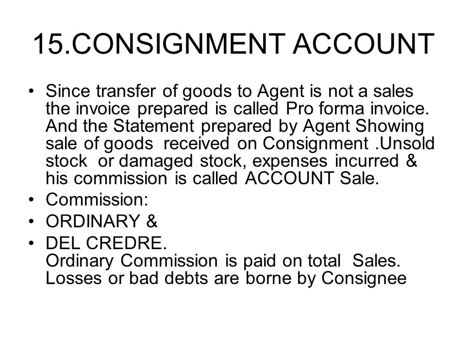 15.CONSIGNMENT ACCOUNT