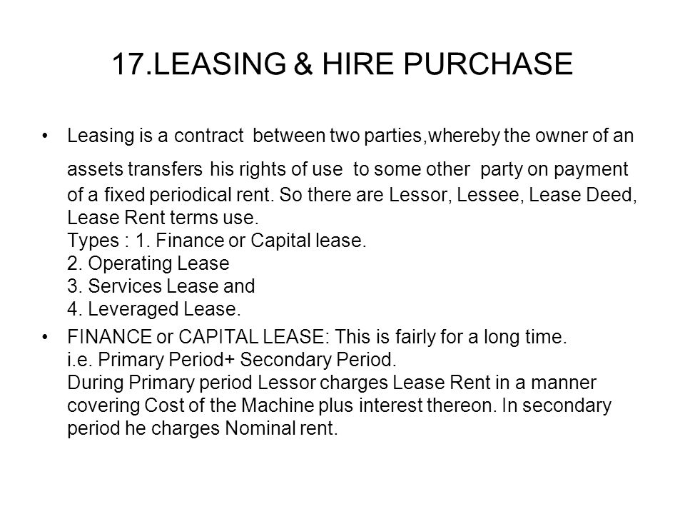 17.LEASING & HIRE PURCHASE
