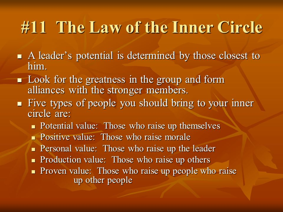 #11 The Law of the Inner Circle