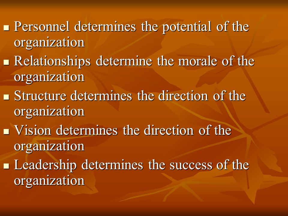 Personnel determines the potential of the organization