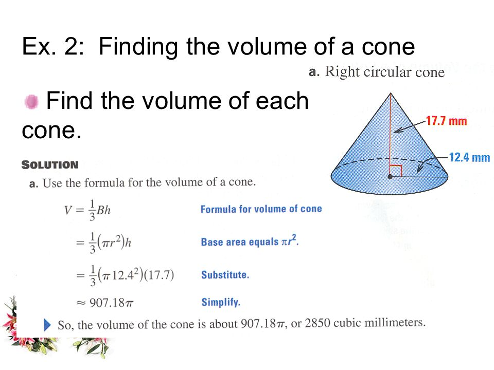 Ex. 2: Finding the volume of a cone