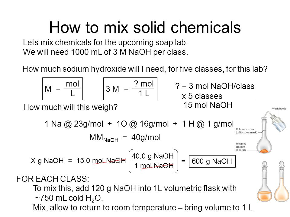 How to mix solid chemicals
