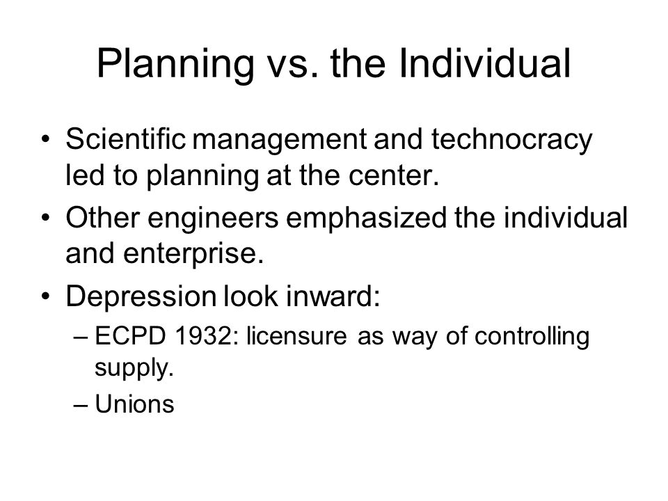 Planning vs. the Individual