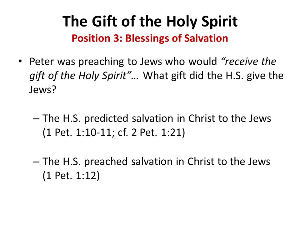The Gift of the Holy Spirit Position 3: Blessings of Salvation