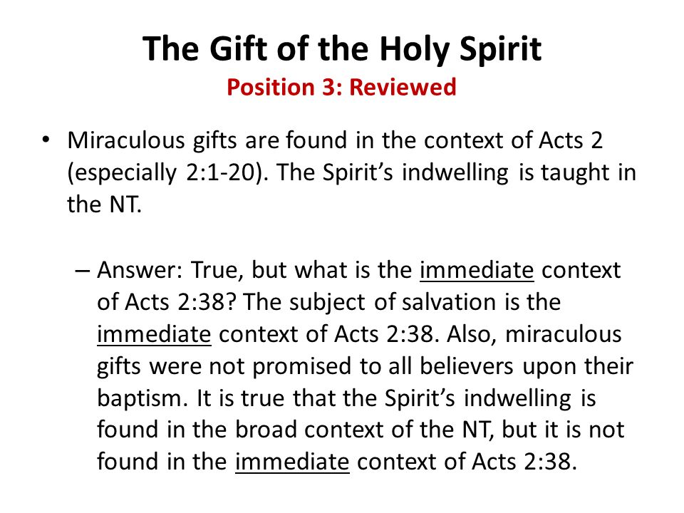 The Gift of the Holy Spirit Position 3: Reviewed