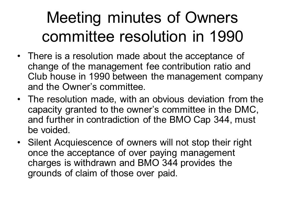 Meeting minutes of Owners committee resolution in 1990