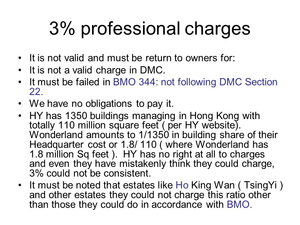 3% professional charges