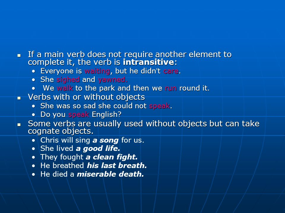 Verbs with or without objects