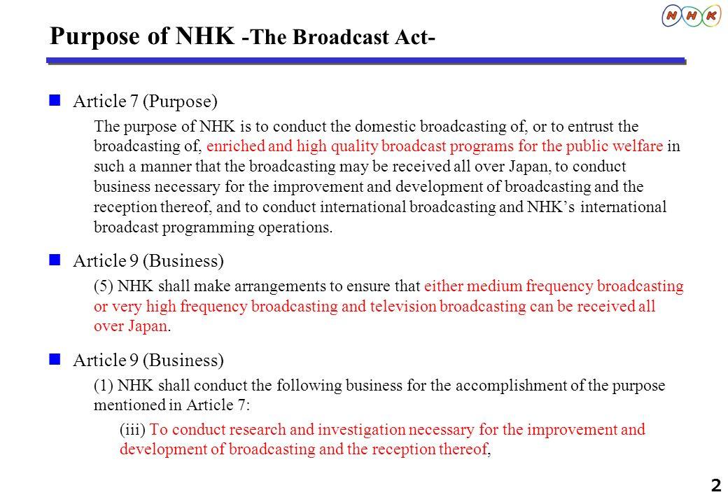 Purpose of NHK -The Broadcast Act-
