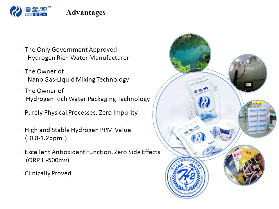 Advantages ★ The Only Government Approved