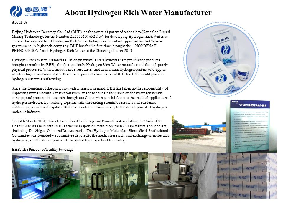 About Hydrogen Rich Water Manufacturer