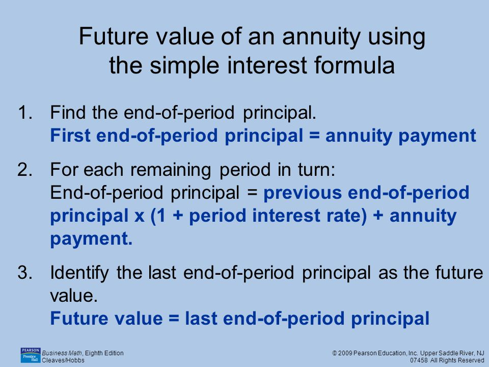 Future value of an annuity using the simple interest formula