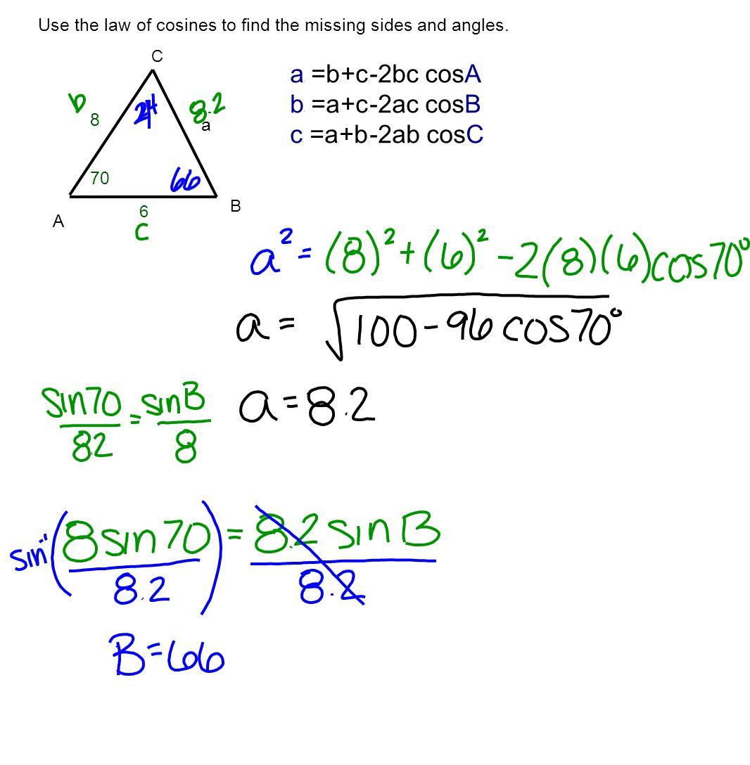 a2 =b2+c2 -2bc cosA b2 =a2+c2 -2ac cosB c2 =a2+b2 -2ab cosC