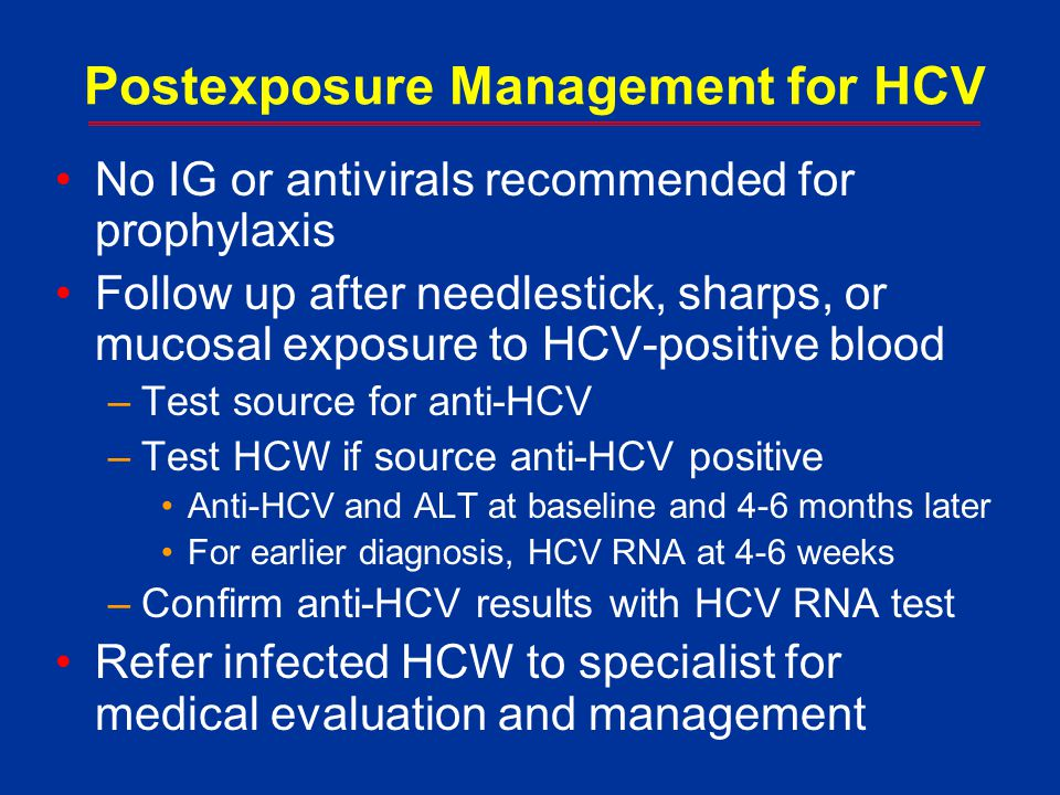 Postexposure Management for HCV