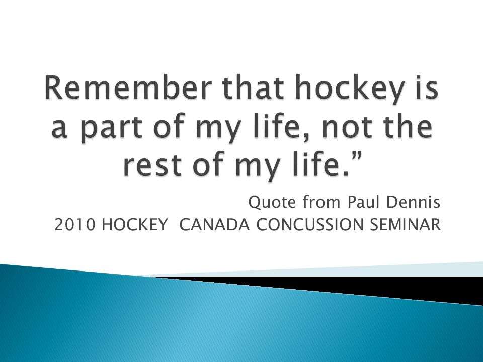 Remember that hockey is a part of my life, not the rest of my life.