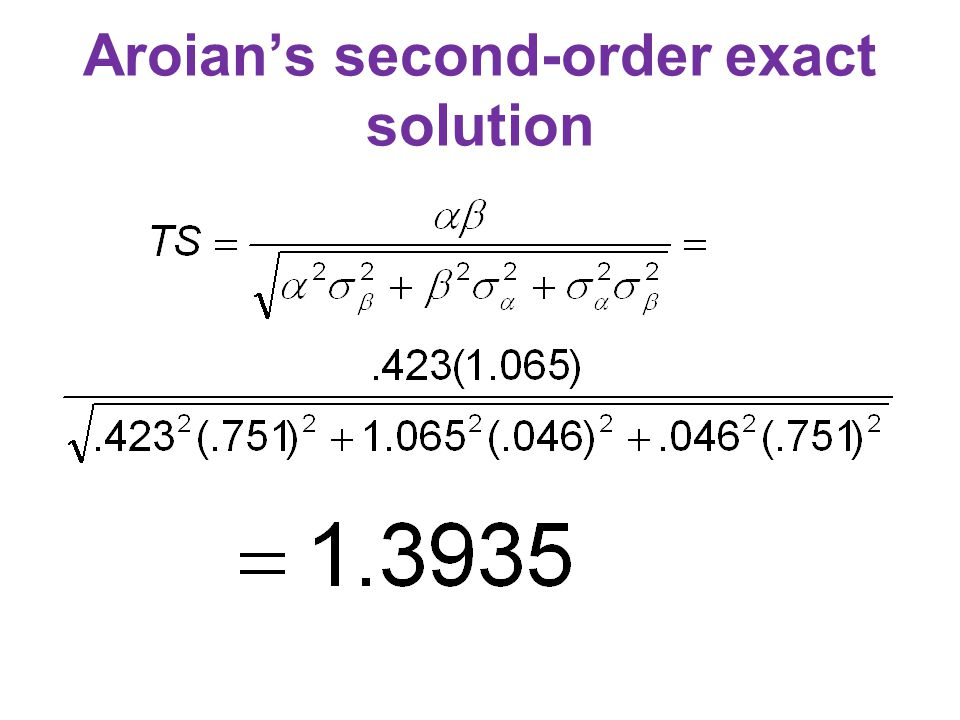 Aroian's second-order exact solution