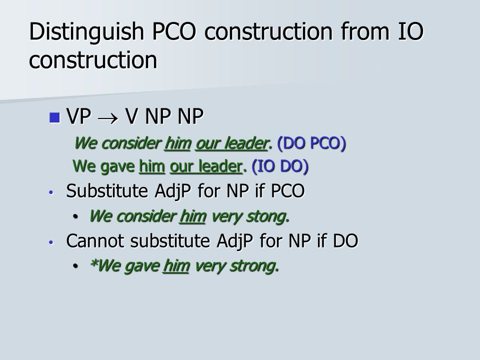 Distinguish PCO construction from IO construction