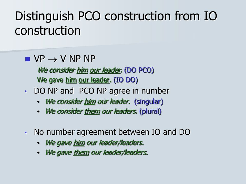Distinguish PCO construction from IO construction