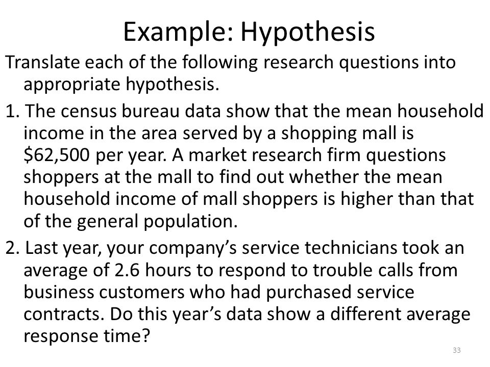 Example: Hypothesis