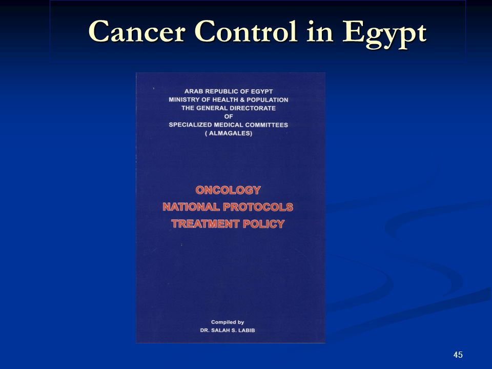 Cancer Control in Egypt