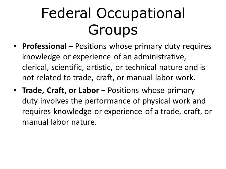 Federal Occupational Groups