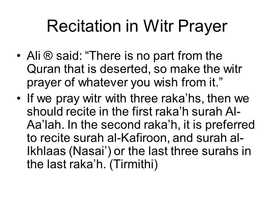 Recitation in Witr Prayer