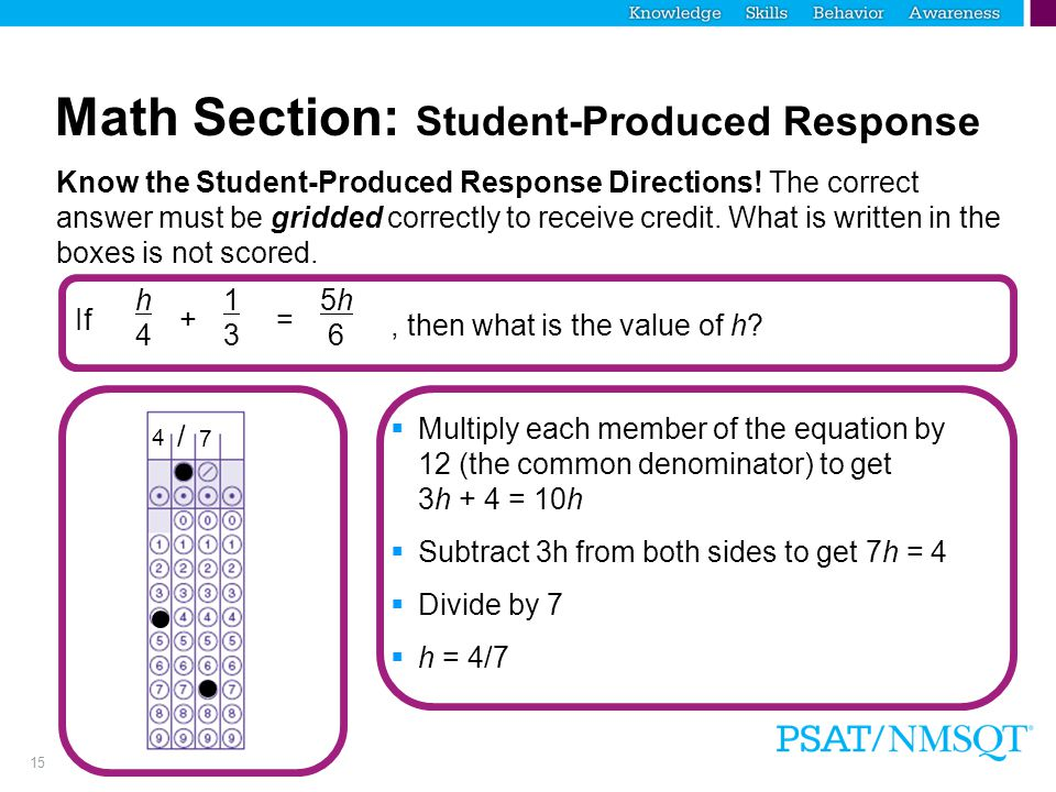 Math Section: Student-Produced Response