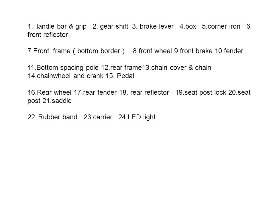 1. Handle bar & grip 2. gear shift 3. brake lever 4. box 5