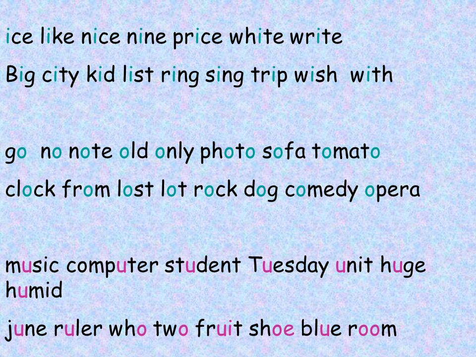 ice like nice nine price white write