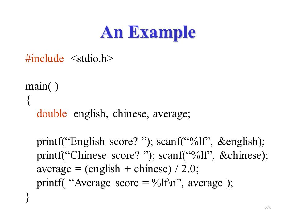 An Example #include <stdio.h> main( ) {