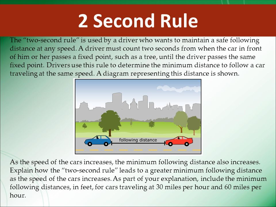2 Second Rule