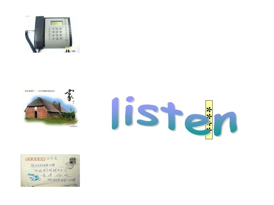 listen ****