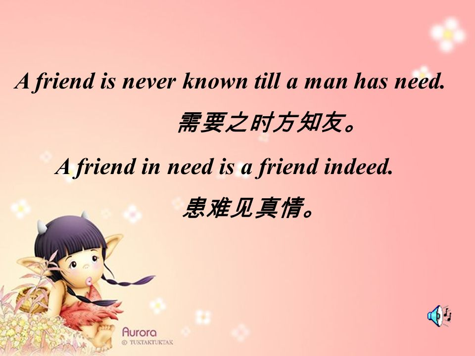 A friend is never known till a man has need.