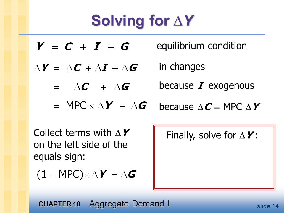 Algebra example Suppose consumption function: C= a+b(Y-T)
