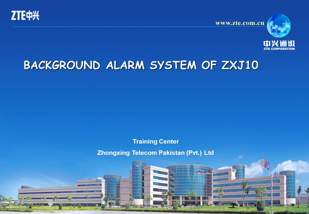 Zhongxing Telecom Pakistan (Pvt.) Ltd