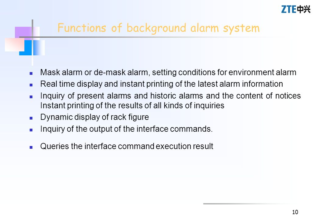 Functions of background alarm system