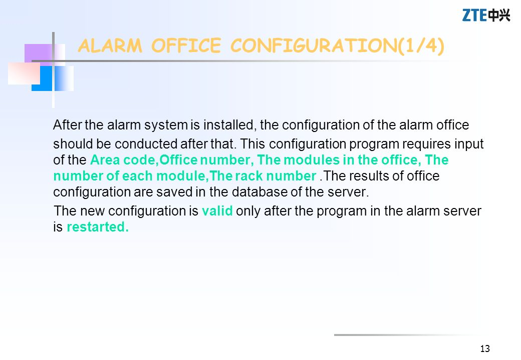 ALARM OFFICE CONFIGURATION(1/4)