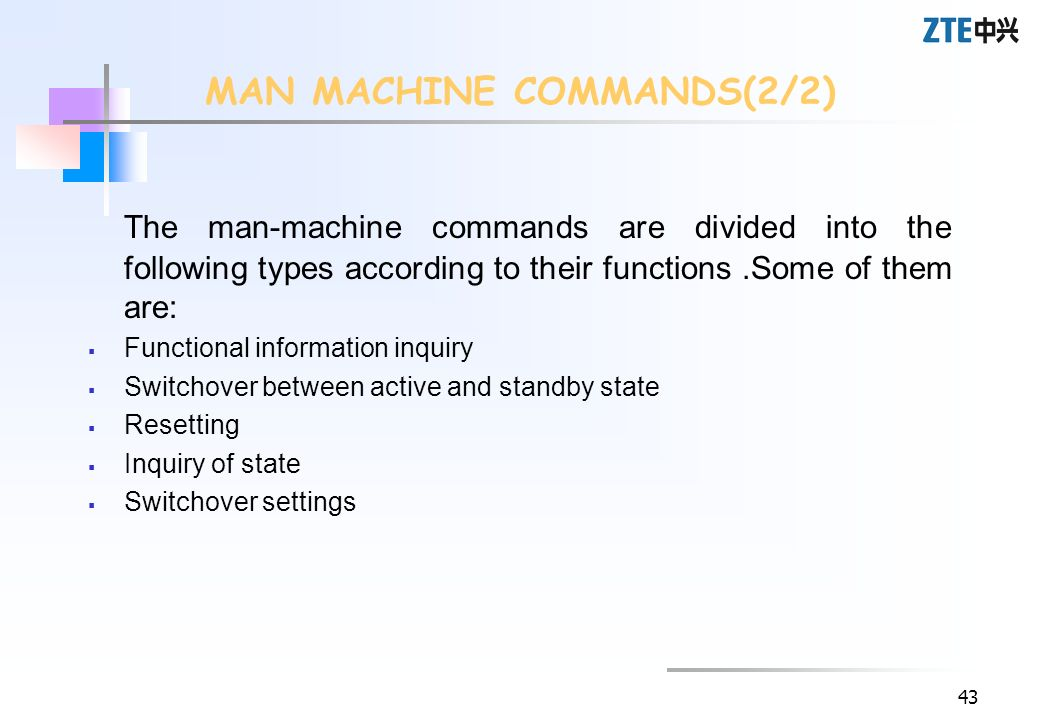 MAN MACHINE COMMANDS(2/2)