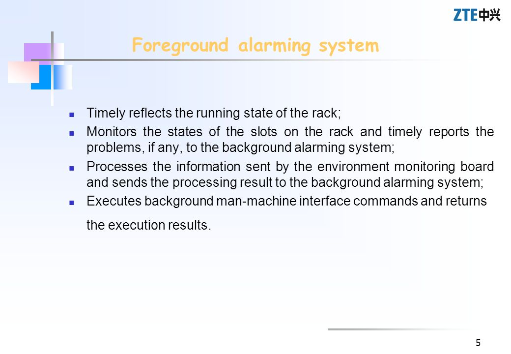Foreground alarming system