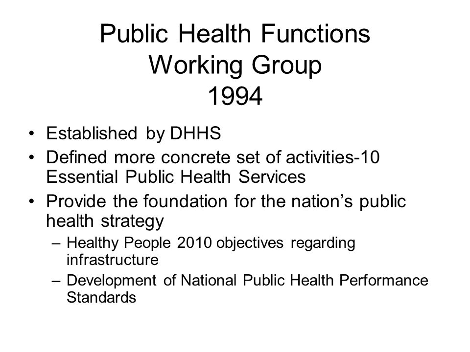 Public Health Functions Working Group 1994