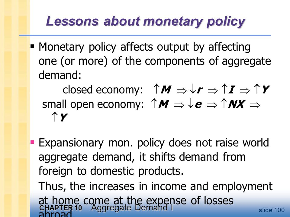 Trade policy under floating exchange rates