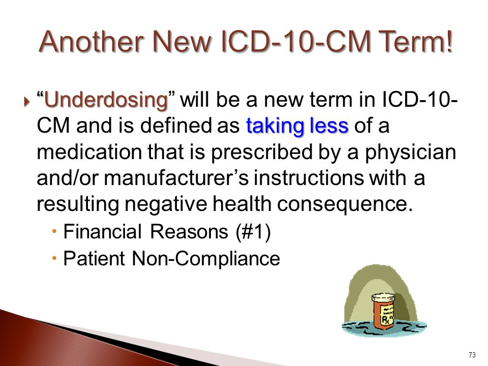 Another New ICD-10-CM Term!
