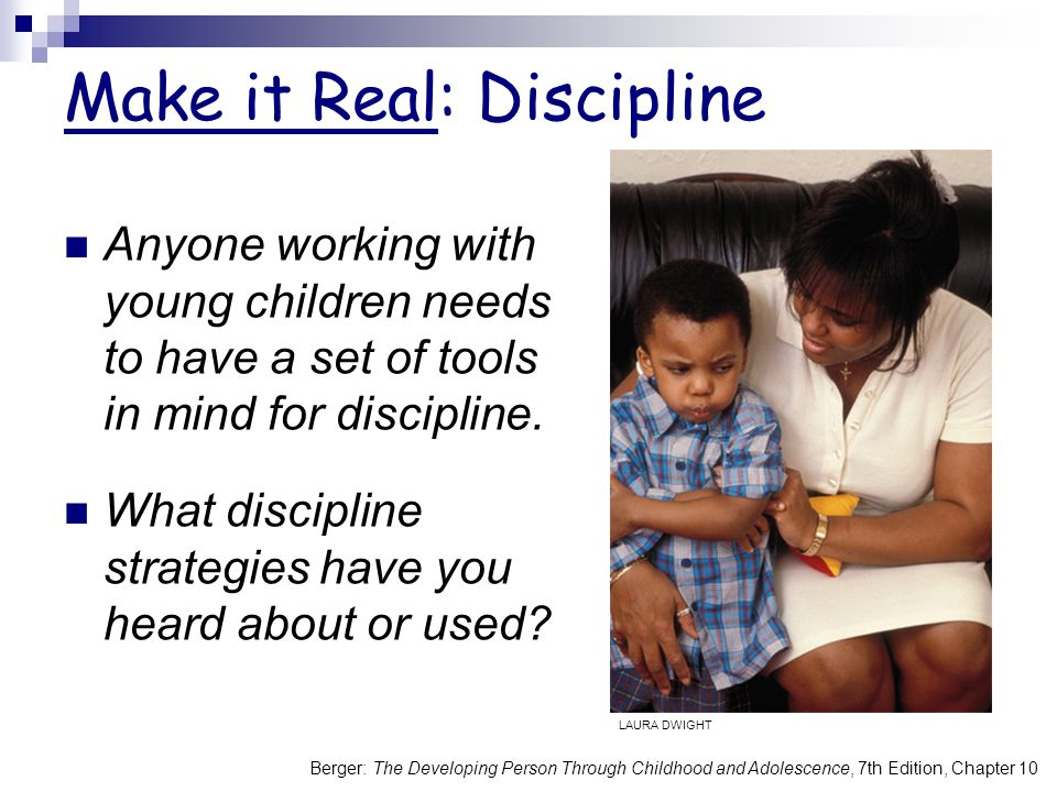 Make it Real: Discipline