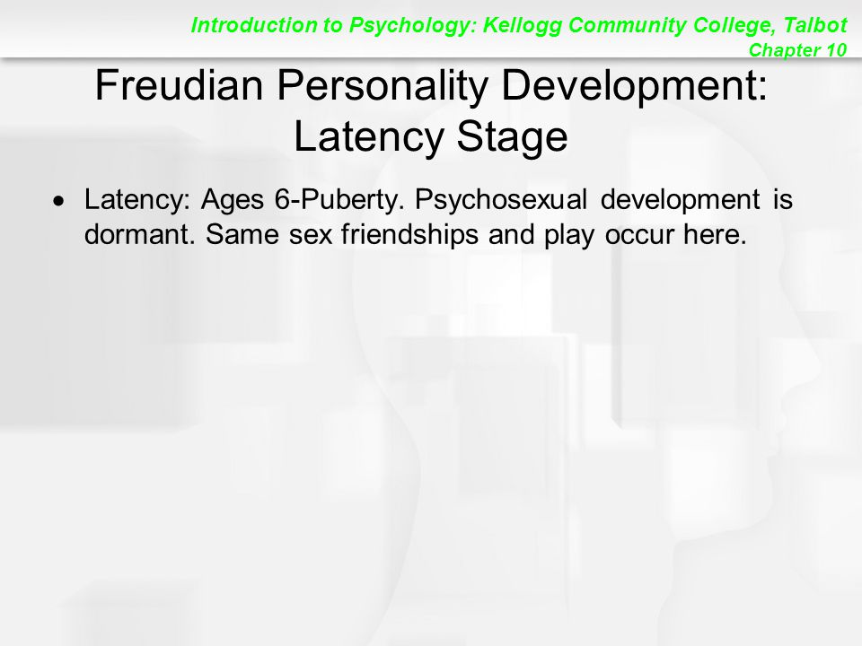 Freudian Personality Development: Latency Stage