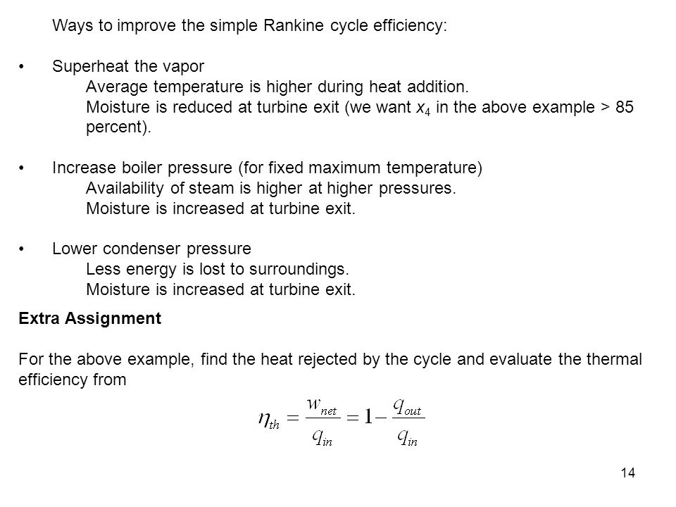 Ways to improve the simple Rankine cycle efficiency: